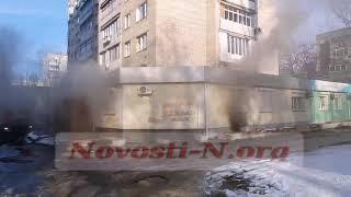 В центре Николаева горит офис агентства по организации праздников. ВИДЕО