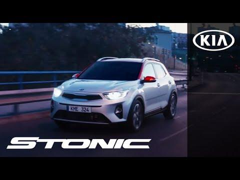 Kia Stonic 2018