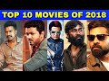 TOP 10 MOVIES OF 2018 | Tamil Cinema Rewind 2018 | IMDB | Sarkar | 2.0 | 96 | Hot Tamil Cinema News