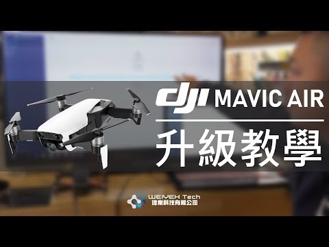 -dji-mavic-air-23--mavic-air