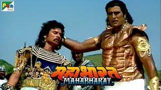 कैसे हुई राजा सुशर्मा की युद्ध में हार | महाभारत (Mahabharat) | B. R. Chopra | Pen Bhakti - Download this Video in MP3, M4A, WEBM, MP4, 3GP