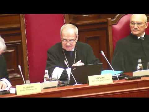 Заседание Конституционного суда 12 марта 2020 года