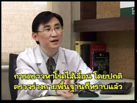 การผ่าตัดรักษา thrombophlebitis ขา