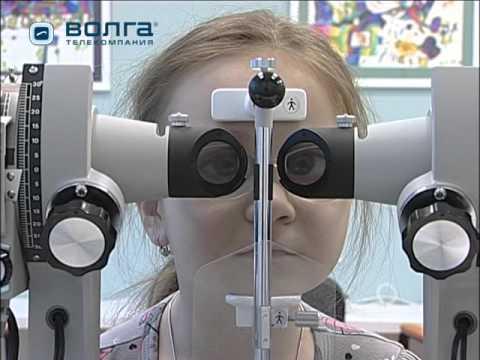 Модные очки для зрения спб