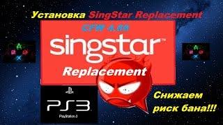 Установка SingStar Replacement v03.04-CFW //Playstation3