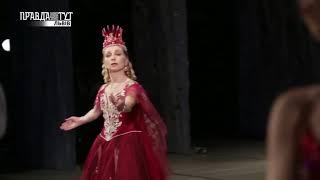 Перлина світового балету на сцені Львівської Опери
