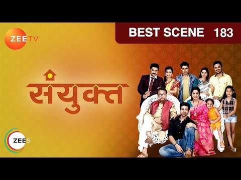 Sanyukt - Hindi Tv Show - Episode 183 - May 18, 2017 - Zee Tv Serial