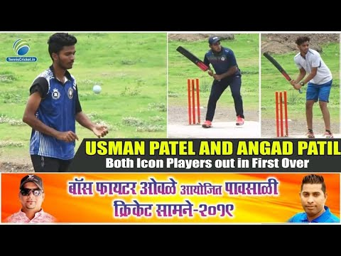 Usman Patel and Angad Patil Both Icon Player Out in First Over | Rainy Cricket Tournament 2019 Owale