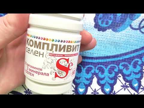 Tablete za hipertenziju ace