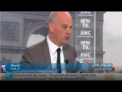 العرب اليوم - وزير التربية الفرنسي يشيد باللغة العربية