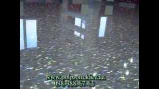 Наливные полы, наливной декоративный пол в квартире,эпоксидный пол 3d