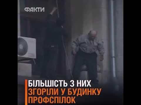 , title : 'Трагедия в Одессе 2 мая 2014: кто виноват и кого наказали'