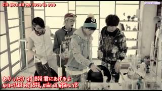 [High Quality Mp3] B1A4 - Beautiful Target (Japanese Ver.) MV/PV [Japanese + Romanization + English Lyrics/Subs]