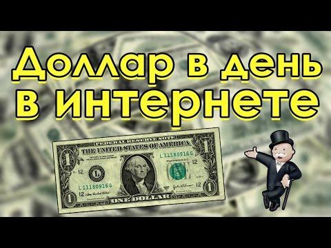Сколько стоит криптовалюта биткоин