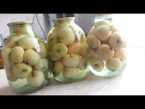 Компот из целых яблок на зиму без стерилизации рецепт  консервирование
