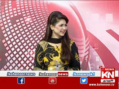 Kohenoor@9 09 July 2020 | Kohenoor News Pakistan