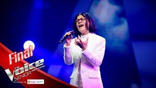 อาติ๋ม - กุมภาพันธ์ - Final - The Voice Senior Thailand - 30 Mar 2020