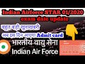 Indian Airforce X Y group new exam date || Indian Airforce X, Y Group STAR 01/2020 exam update