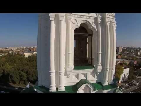 Голова в Облаках Астраханский кремль. Ст