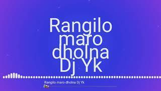 Rangilo maro Dholna Dj Mix Yk(GPR)