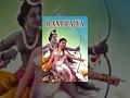 Ram Rajya (1943) - Vijay Bhatt -  Prem Adib