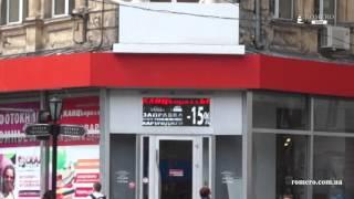 КАНЦкораллЫ - Сеть магазинов канцтоваров г. Одесса
