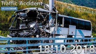 Подборка аварий и дорожных происшествий за 18.10.2018 (ДТП, Аварии, ЧП, Traffic Accident)