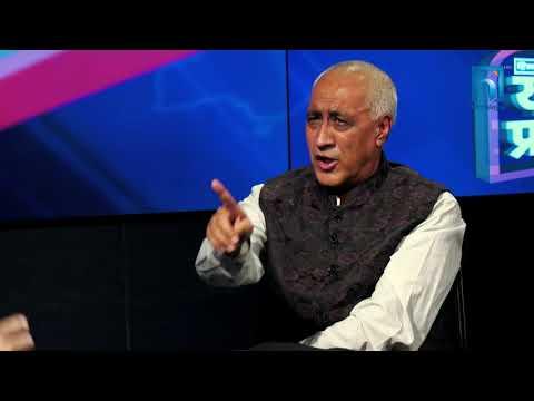 डा. चन्द्र भण्डारीको यक्ष प्रश्न: प्रधानमन्त्रीले तत्काल भारतीय प्रधानमन्त्रीसँग कुरा गर्न पर्दैन?