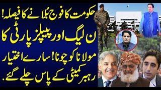 Imran Khan's decision to call Pak Fouj ! Sabir Shakir Analysis