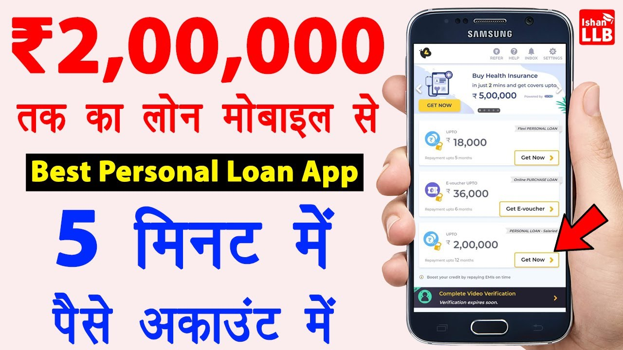 How to get instantaneous individual loan online – individual loan kaise le online|KreditBee Immediate Loan App