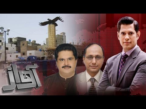 Lyari Kay Halaat | Awaz | SAMAA TV | 09 Feb 2017