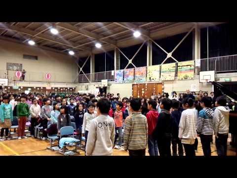 安市立入船北小学校イメージソング「忘れない35年」