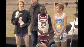 2010   Nike Cross Nationals (NXN)