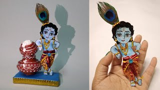 Making Of Paper Bal Gopal(Krishna Janmashtami Special Craft)#BalGopalCraft #3dPaperIdol #CRAFTSWOMAN - Download this Video in MP3, M4A, WEBM, MP4, 3GP
