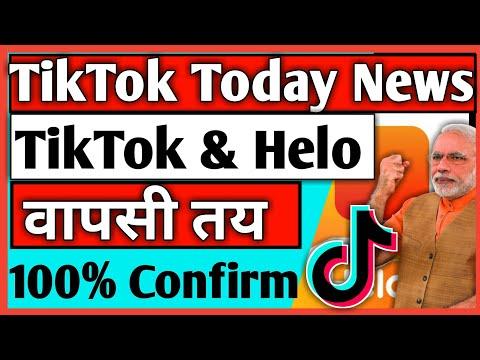 😨 TikTok Ban News Today | TikTok News Today | TikTok Latest News | Helo App | Helo App News Today |