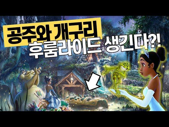 Video Pronunciation of 후룸 in Korean