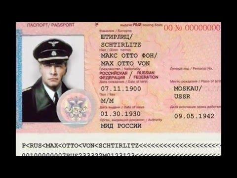 Суд признал за россиянами право не носить фамилию