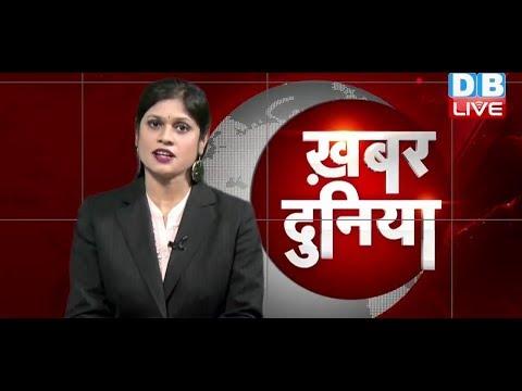 #KhabarDunia |सप्ताह भर की चुनिंदा अतंरराष्ट्रीय ख़बरें | International News Round-Up | 1 Dec. 2017