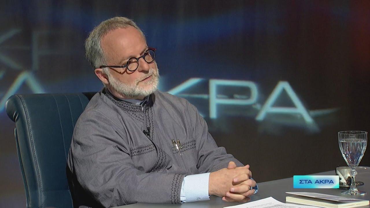 Ο Αρχιμανδρίτης Μελέτιος Ζαχαρόπουλος για τη συγχώρεση   14/07/2021   ΕΡΤ