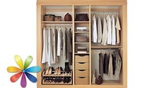 Смотреть онлайн Организация хранения вещей в шкафу и экономия места