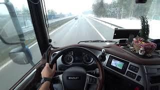 🎄232 Самый длинный рейс 1100 км. Германия - Словакия.