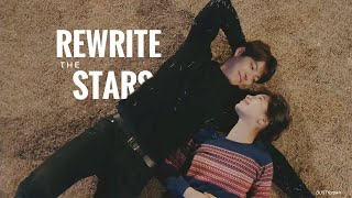 Rewrite the Stars | Sad Multifandom