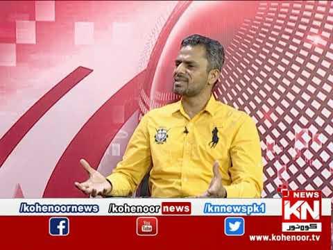 Kohenoor@9 04 June 2020 | Kohenoor News Pakistan