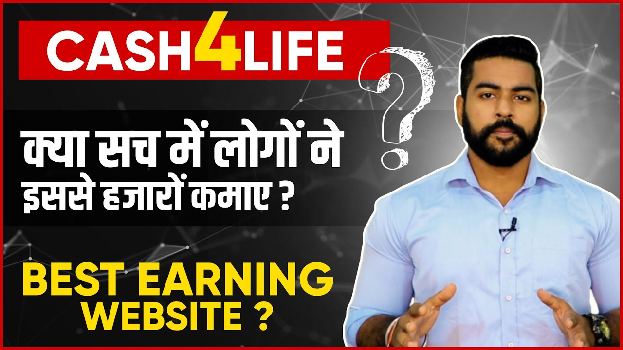 How To Earn $1000 every single day with Cash4Life? | Make Money Online In India thumbnail