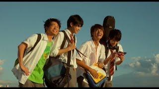 小さな恋のうたバンド「DON'TWORRY BE HAPPY」