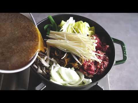 시래기 불고기 전골 beef dried radish greens stew