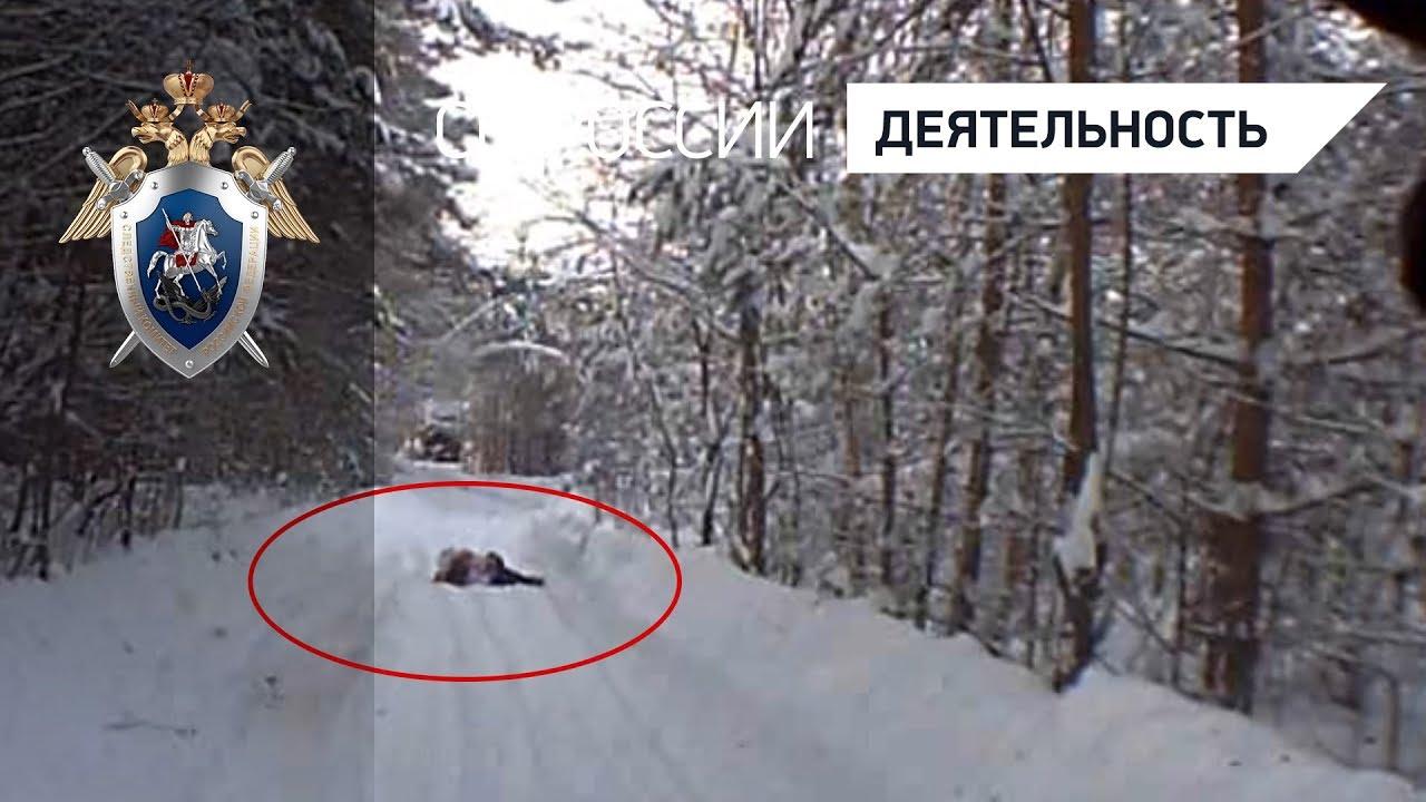 Избавлялся от тела убитого им человека и попал на видеорегистратор