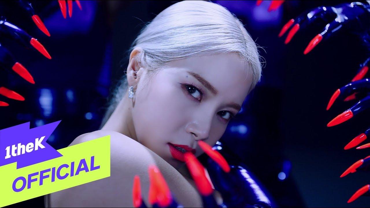 [Korea] MV : Solar - Spit it out