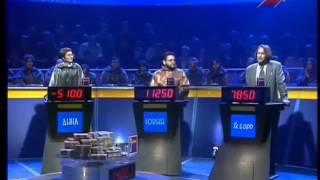 Своя Игра (21.04.2002) Скандал с Игорем Барышевым+