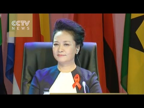 Chinese first lady attends anti-AIDS activity in South Africa